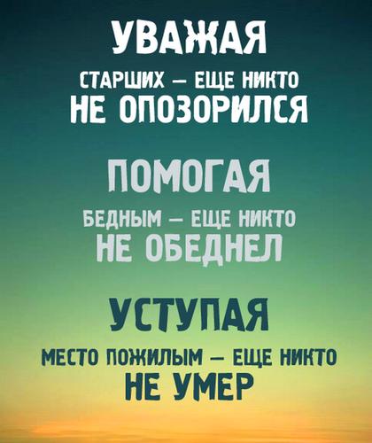 Картинки по запросу ВКонтакте