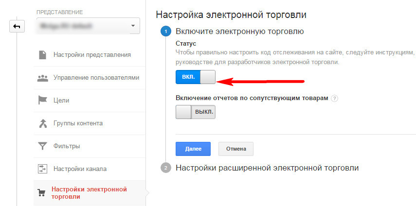 google-analytics-seo-1.jpg