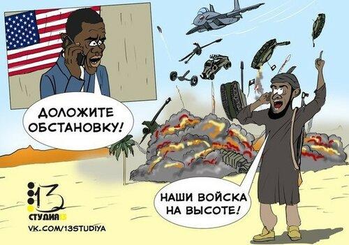 Россия и Запад: Русские слишком сильны и обращаются с американцами, как с кретинами