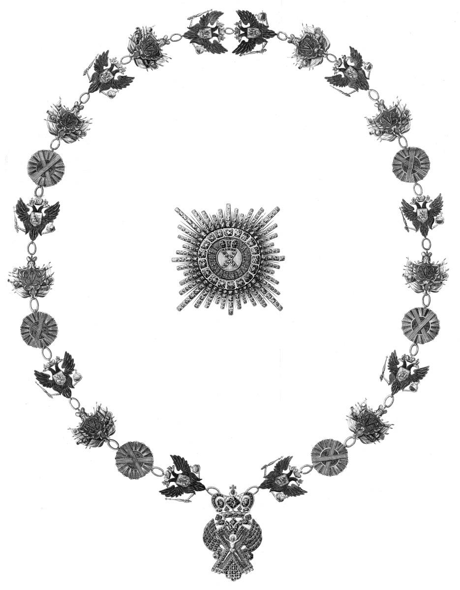 46. И.А. Соколов № 41. Орден св. апостола Андрея со звездой. 1744