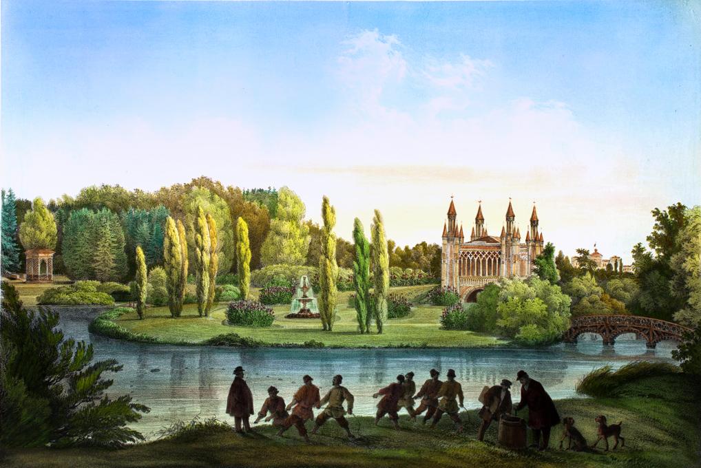Вид на Еловый холм и Византийскую беседку.
