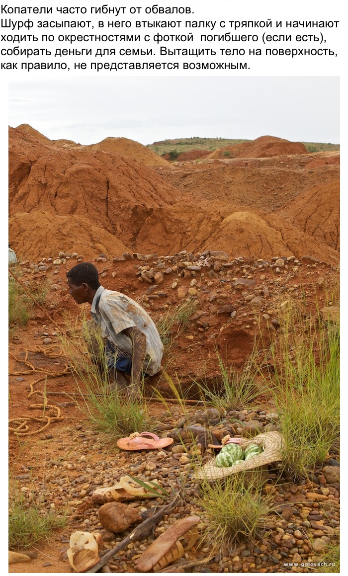 Как происходит нелегальная добыча драгоценных камней на Мадагаскаре