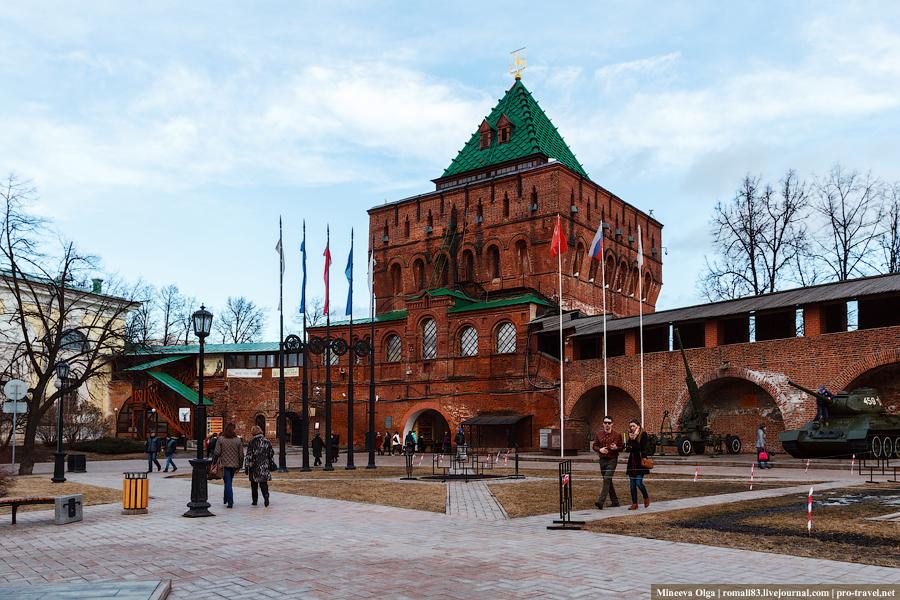 Kremlini në Nizhny Novgorod