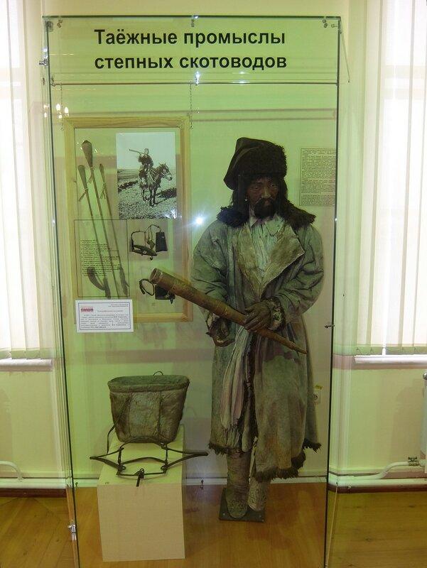 Минусинск - Краеведческий музей - Таежные промыслы