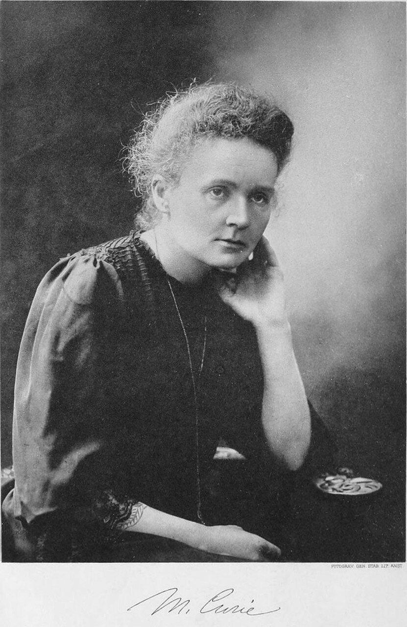 Мария Склодовская-Кюри.jpg