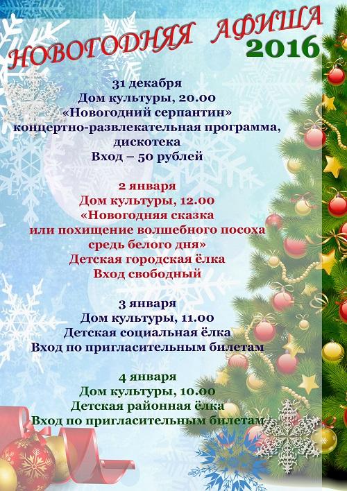 https://img-fotki.yandex.ru/get/25826/7857920.2/0_9d553_5f237243_orig