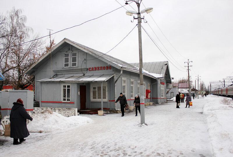 Здание вокзала на станции Савёлово