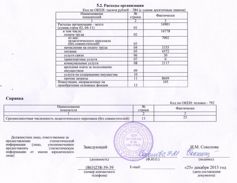 https://img-fotki.yandex.ru/get/25826/84718636.56/0_1b6d67_c0d84313_orig