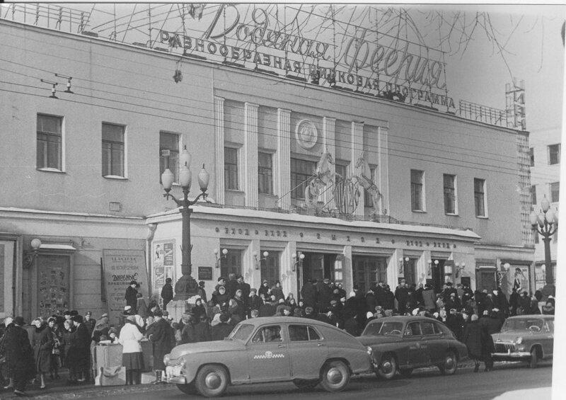 88551 Цирк на Цветном бульваре Думкин А. К. 1960 г..jpg