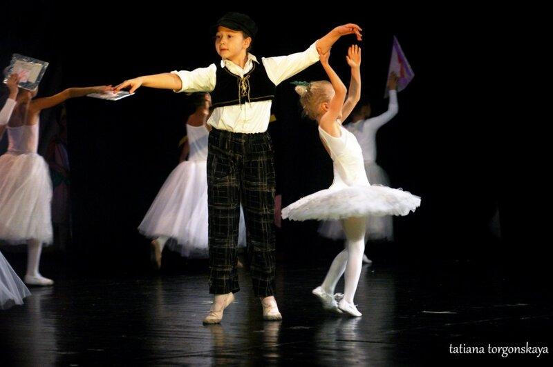 Танец Кая
