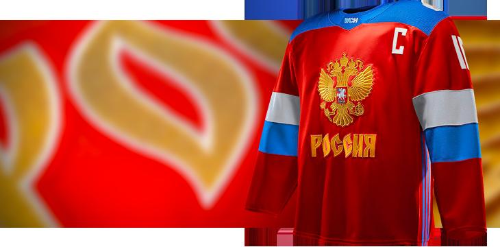 сборная России, сборная Канады, сборная США, сборная Швеции, сборная Финляндии, сборная Чехии, фото, Кубок мира, игровая форма, сборная молодых звезд, сборная Европы
