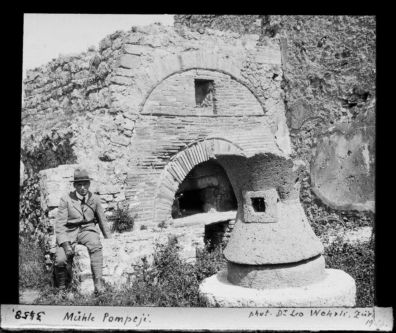 1932. Мельница
