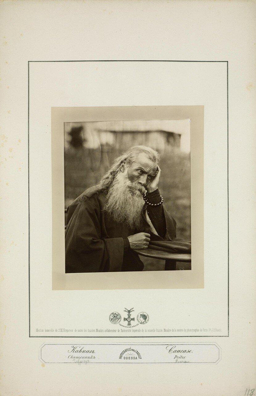 Гуриец (священник)