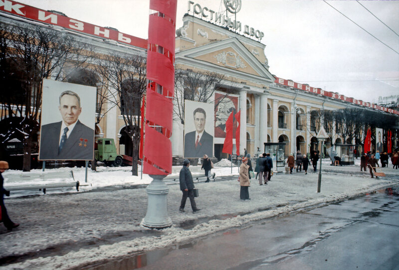1976 Leningrad by Gene Cotton7.jpg