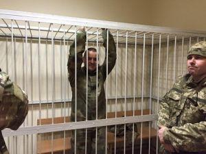 Некоторую дали 2 месяца пребывания под стражей