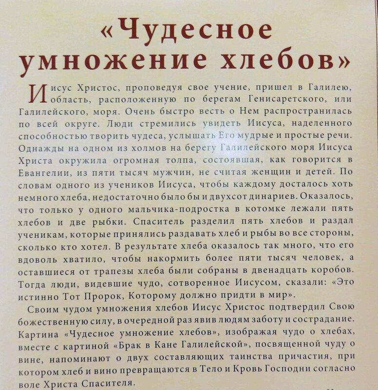 https://img-fotki.yandex.ru/get/25921/140132613.553/0_2190dd_2e69edcb_XL.jpg