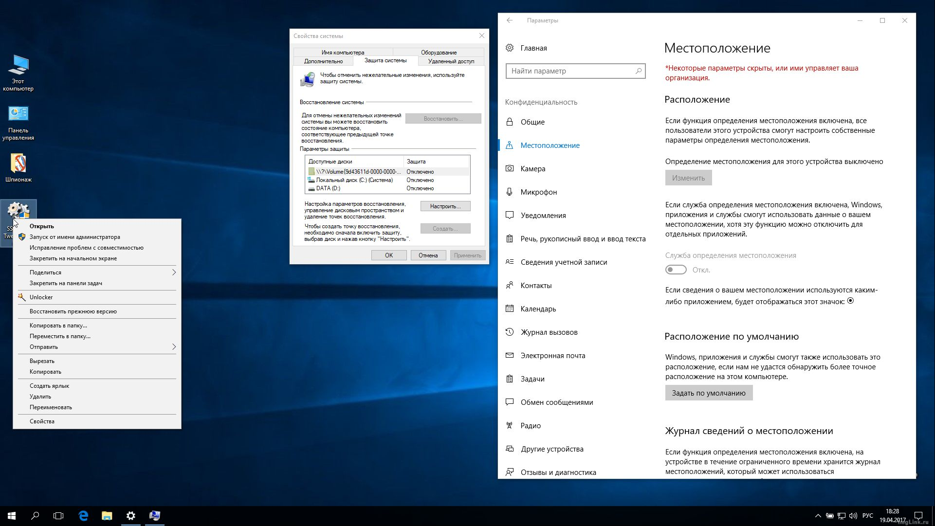 Virtualbox скачать для Windows 7 X32