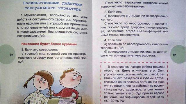 https://img-fotki.yandex.ru/get/25921/163146787.4eb/0_1b1adb_ae3d9c9a_orig.jpg