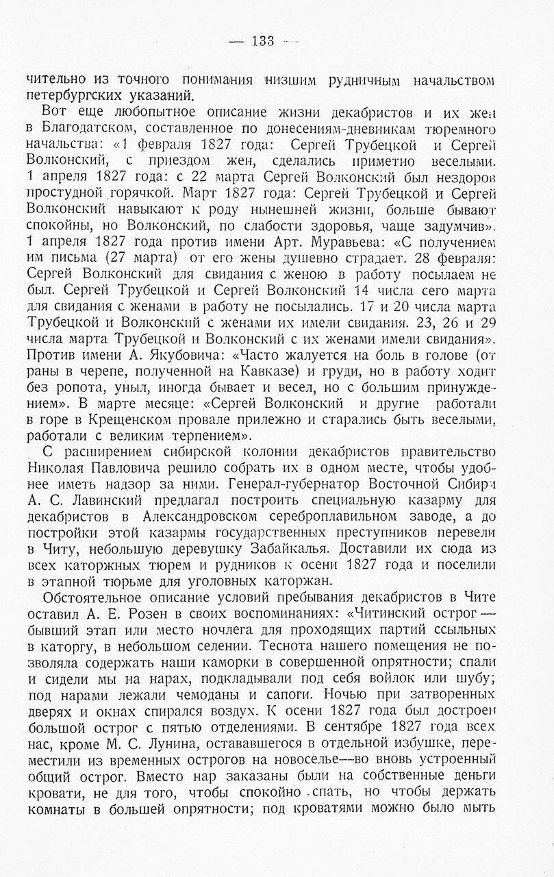 https://img-fotki.yandex.ru/get/25921/199368979.42/0_1f1f37_4336bf61_XXXL.jpg