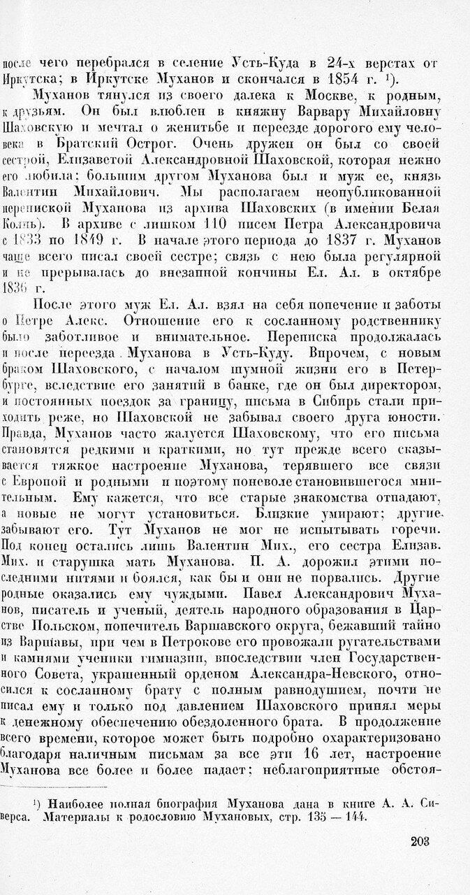 https://img-fotki.yandex.ru/get/25921/199368979.42/0_1f1f3f_214228c6_XXXL.jpg