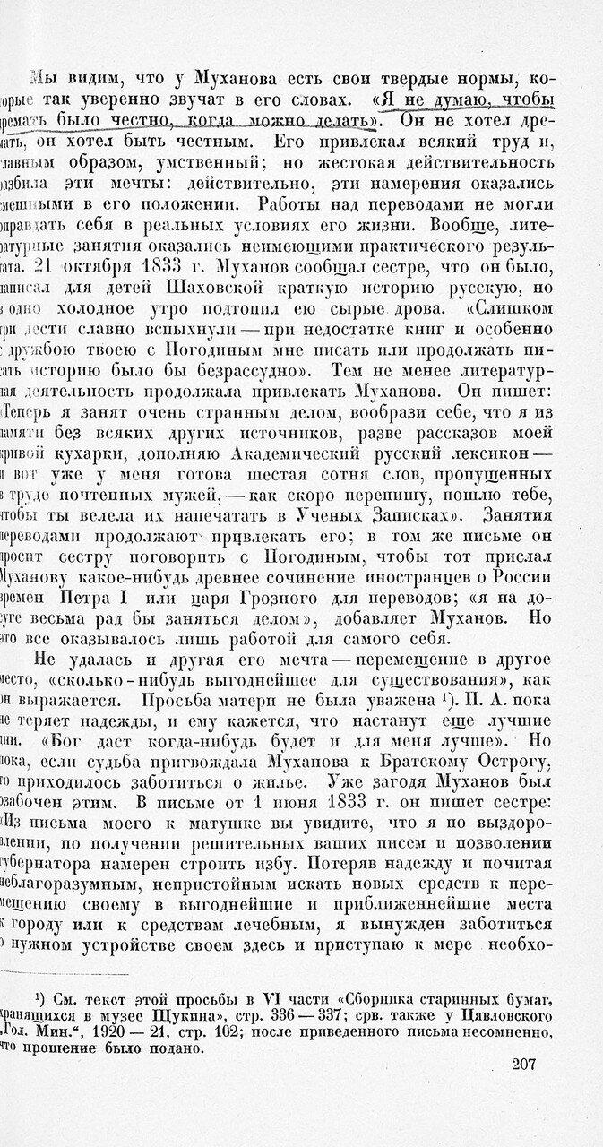 https://img-fotki.yandex.ru/get/25921/199368979.42/0_1f1f43_3a16f3b5_XXXL.jpg
