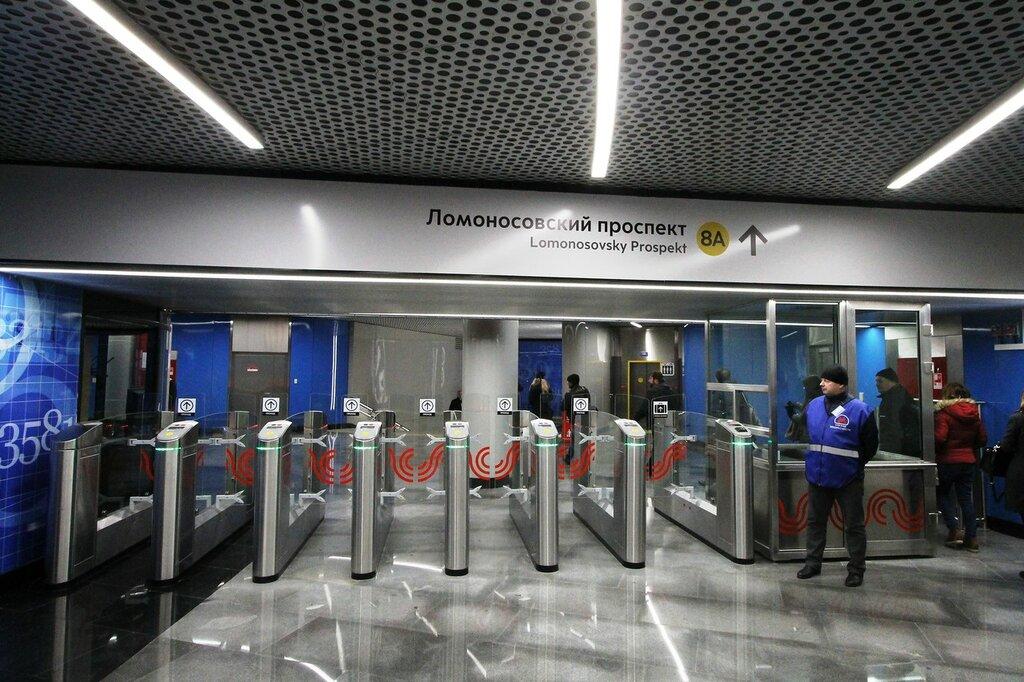 Новый способ проезда автостопом в Москве IMG_2557.JPG