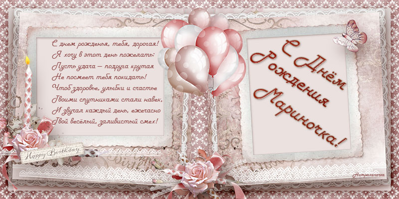 с-днём-рождения-открытка1.jpg