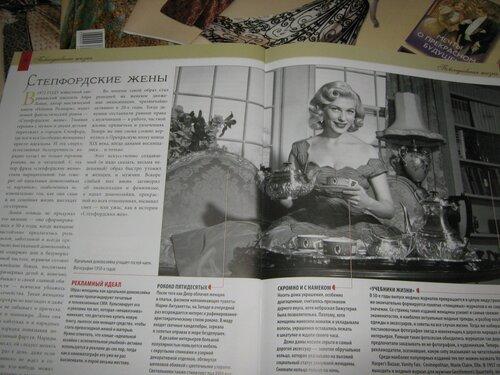 Записная книжка Натальи - Страница 21 0_1409dd_d15e1f5c_L
