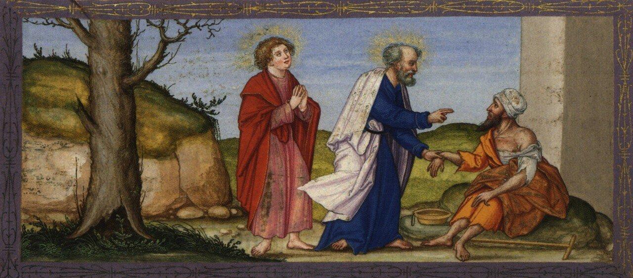 Ottheinrich_Folio228v_Act3.jpg