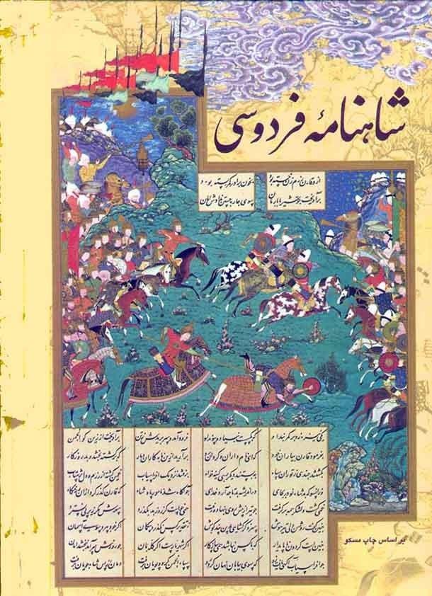 Праведный халифат был первым исламским халифатом в самый ранний период ислама. Он был основан ср