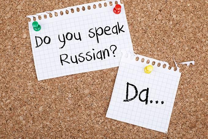 Slovoed Еще один словарь-разговорник с простым и удобным меню.