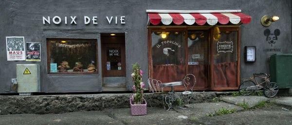 Маленький мышиный магазин, Мальмё, Швеция (7 фото)