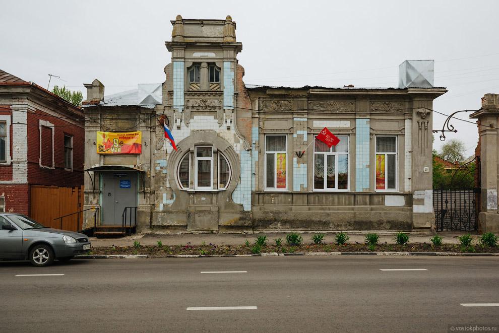 22. Я гулял по городу и фотографировал здания, которые мне нравились. Позже, я гуглил, что же т