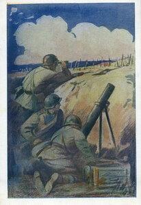 1944. Минометчики на позиции