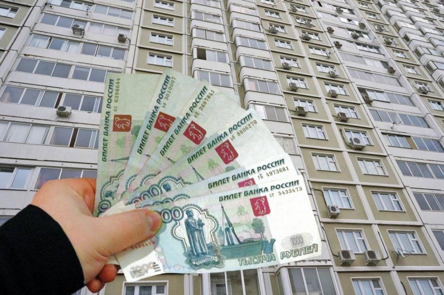В РФ изменяется принцип оценки стоимости жилья