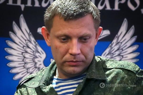 Организатору покушения на руководителя ДНР Захарченко дали 14 лет