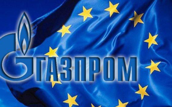 Запасы вгазохранилищах Украины продолжают сокращаться