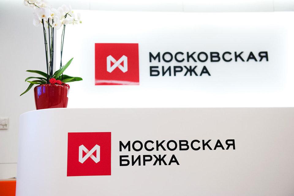 Прибыль Сбербанка— кредитора регионов превысила полтриллиона руб.