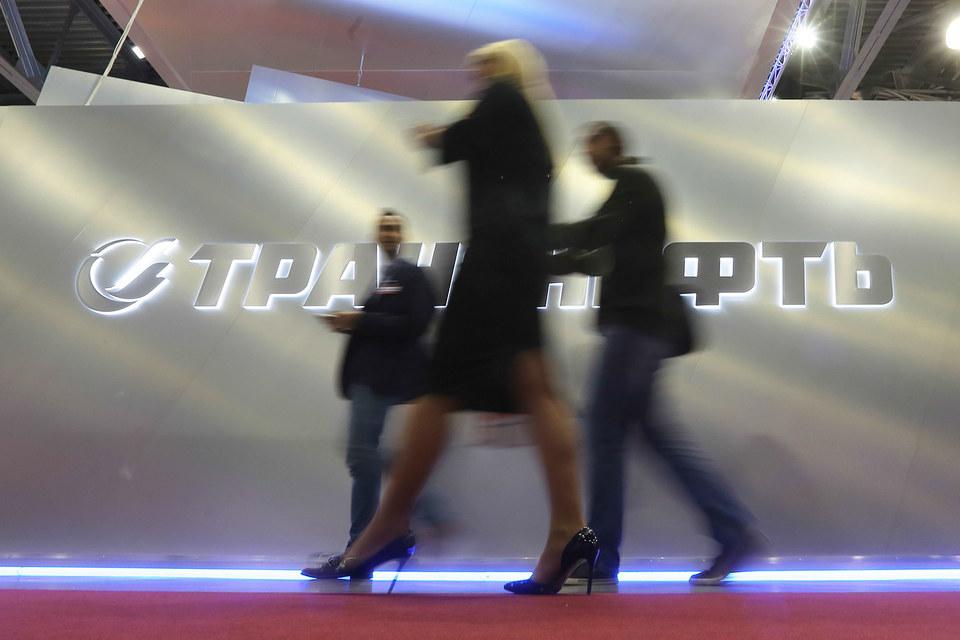 Принадлежащие миноритариям акции «Транснефти» продали за170млрдруб.
