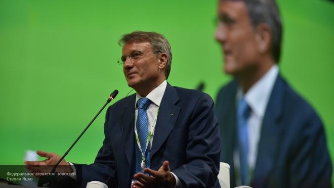 Греф посетовал надлинный пароль отwi-fi наэкономическом пленуме