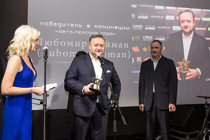 В российской столице прошла пятая церемония вручения премии «ТОП-5 АВТО»