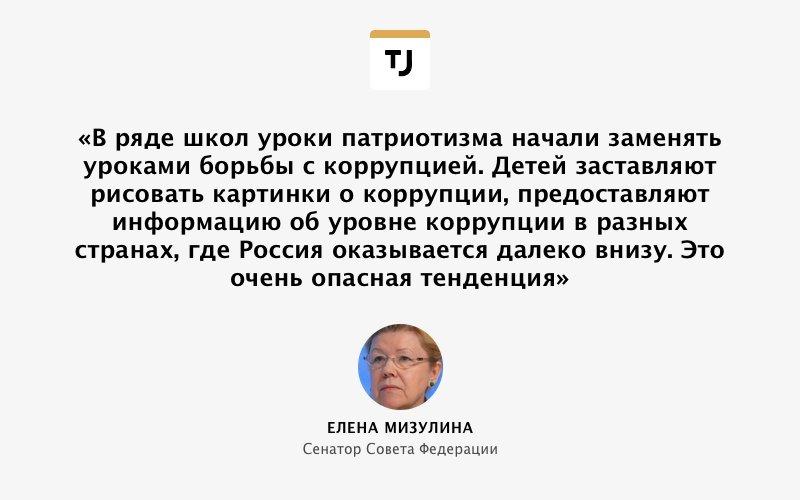 В кратком промежутке между Голоценом и Путиным