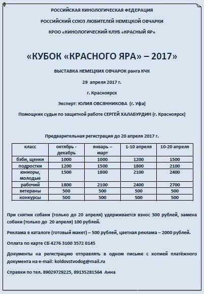 https://img-fotki.yandex.ru/get/25921/334526010.48/0_16c43b_fc683237_XL