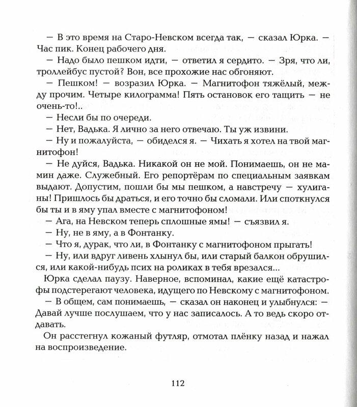 mahotin_4.jpg
