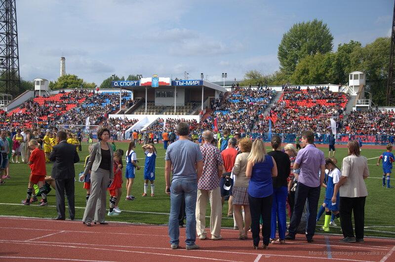 Кожаный мяч, Саратов, стадион 'Локомотив', 06 сентября 2016 года