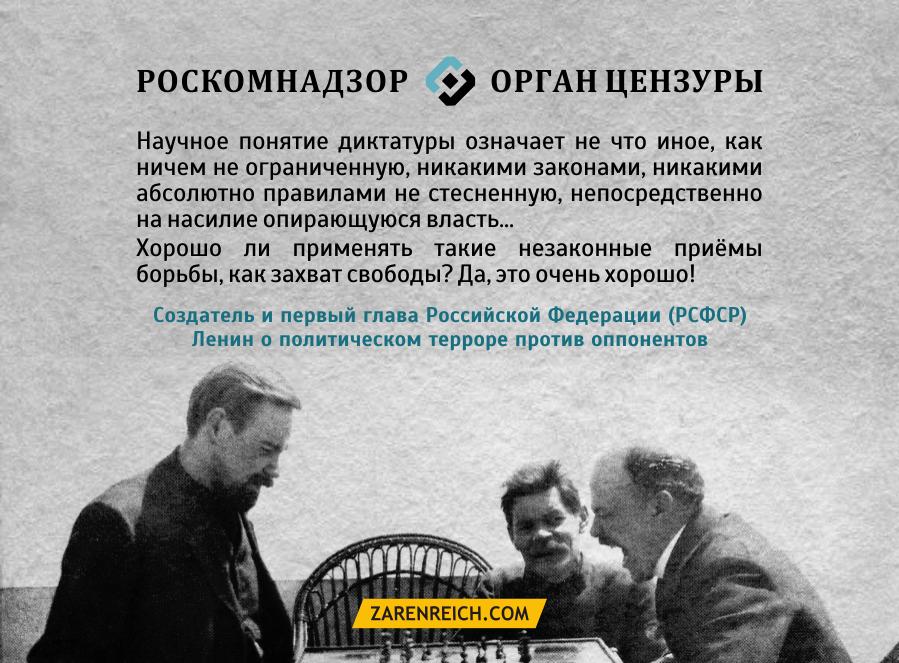 20150401-Роскомнадзор ограничил доступ к официальному сайту Б.А.Р.С.