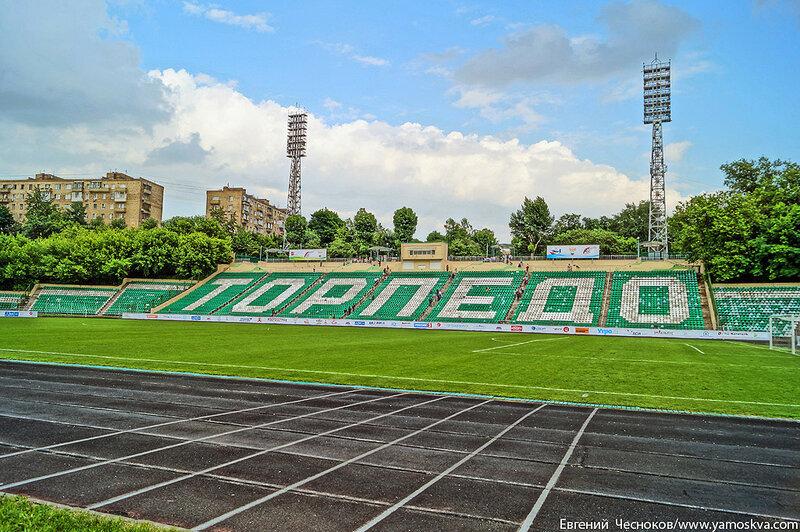 55. Стадион Торпедо. 07.06.13.00..jpg