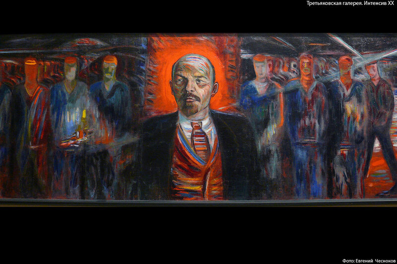 Третьяковская галерея. Интенсив ХХ. 17.02.17.05...jpg