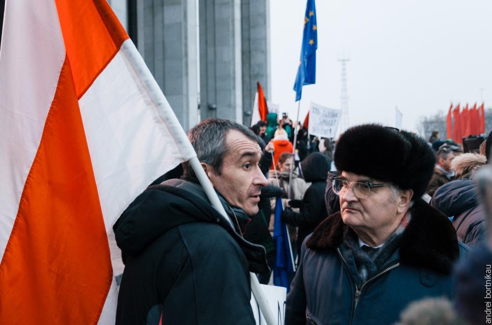 Марш рассерженных белорусов в Минске. Марш тунеядцев. 17 февраля 2017