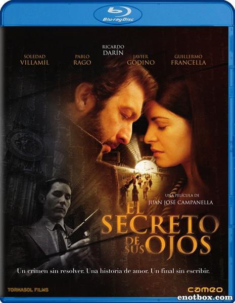Тайна в его глазах / El secreto de sus ojos (2009/BDRip/HDRip)